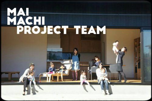 maimachi_team