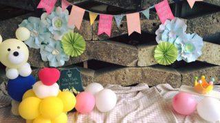 MaiMachi 1st Birthday Party!! 6月