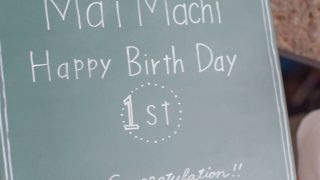 MaiMachi 1st Birthday Party!! 7月