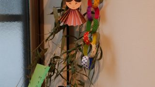 【第1回】親子で楽しむふれあい交流『たなばた笹飾り』
