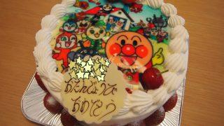 ルナール洋菓子店でプリントデコレーションケーキ