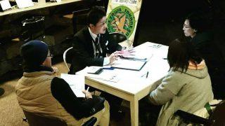 宝積寺駅ちょっ蔵発信館にて『お金』に関するセミナー情報をシェア!