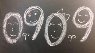 あそびから学ぶかず・かたち 『0909~かたちあそび教室~』