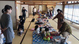 お下がりde交流会vol.3 開催レポート!