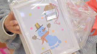 MaiMachi 1st Birthday Party!! 12月レポート