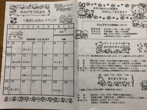 5CE2196A-A719-4B3D-AE9E-9859F6F3E2F2
