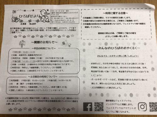 FB5F46EB-5FD1-4F85-87C8-4403F130E11D
